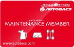 maintenance member card
