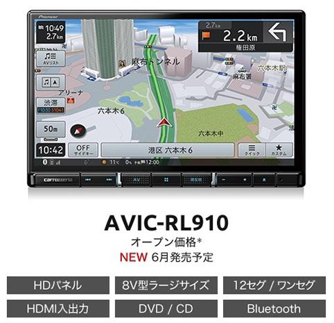 AVIC-RL910
