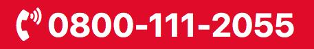 0800-111-2055