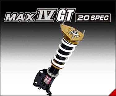 マックスIV GT 20 SPEC