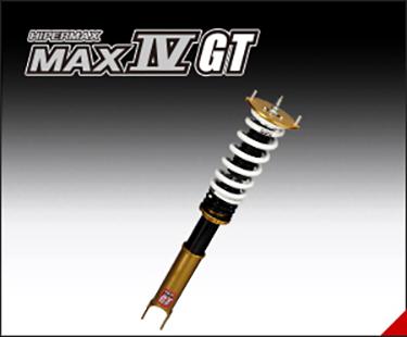 マックスIV GT