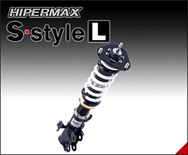 ハイパーマックス SスタイルL