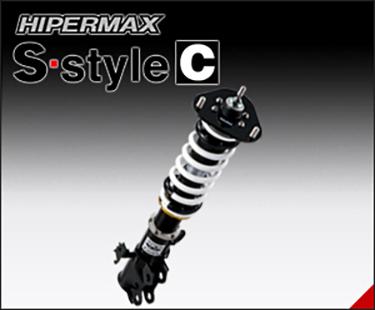 ハイパーマックス SスタイルC