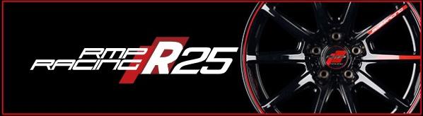 RMP RACING R25