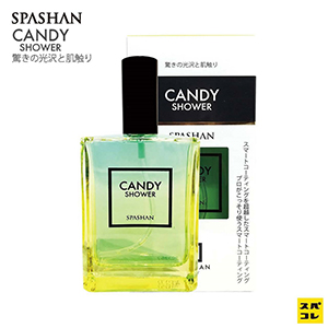SPASHAN製品_04