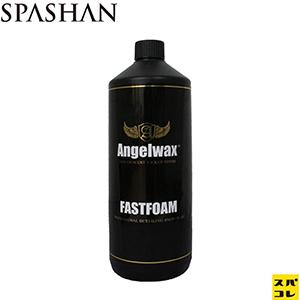 SPASHAN製品_05